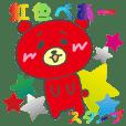 rainbowbear