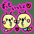 caterpillar chan!!