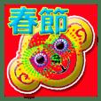 Taiwan Annual event