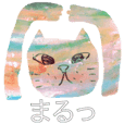 Colorful and Artistic Cats in Japanese