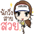 RunningGIRL