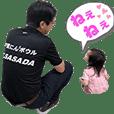 笹田泰裕プロのオリジナルスタンプ 2つ目