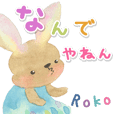 the Rabbit of Kansai dialect 2