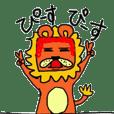 Red Hair Lion JARO