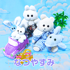 くまきちの夏休み
