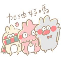 umi 3 rabbit
