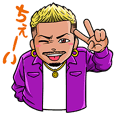 Shinnosuke Line Sticker