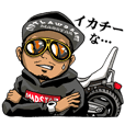 Japanese Yankee Biker Style MADSTAR