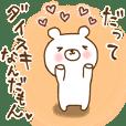 love love bears