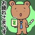 吉岡亜衣加作 キャラクター達