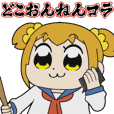 しゃべって動く!アニメ「ポプテピピック」2