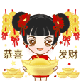 Har Gow Girl : Chinese Valentine (CN)