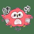 Drinker owl