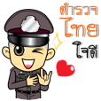 Lovely Police Thai