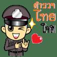 ตำรวจไทยใจดี