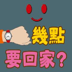 Mom/Dad Intimate Practical Language 1