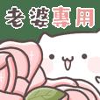 Lao Po sticker 6