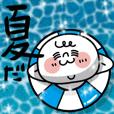 MARUSHIMASAN Sticker 11