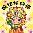 Mazu blessing-Good luck-Big stickers