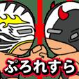 Funny Masked Wrestler