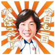 Hiromichi Sato official sticker
