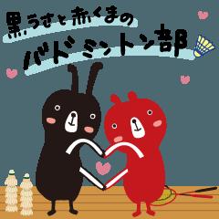 Rabbit & bear's Badminton club3 greeting