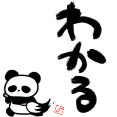 large letters and pandas