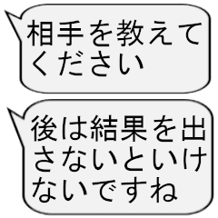 【̠競馬実況解説_日常会話でも】解説1