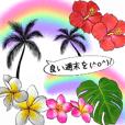 ❤️親しい人に使えるハワイアンなお花❤️