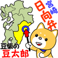 Hyuga dialect of MameTaro