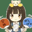 ゆるみちゃんスタンプ2016