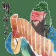 中国古代故事表情