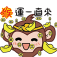 Ingot monkey