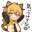 虎猫少年2