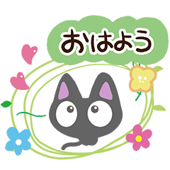 ちびクロ【手書き風基本編】