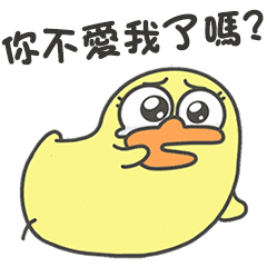 Funny daily life of little yellow duck 2