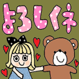 cute ordinary conversation sticker359