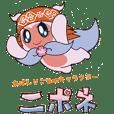 "Local mascot in Abashiri ""Nipone"""