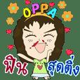 Chaky OppaVirus