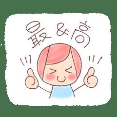 エルフガール【レミ】の推しスタンプ