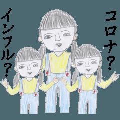 yoshiko and her friends