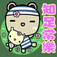 可愛的天空熊☆最新貼圖☆