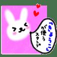 """kyoko"" only name stamp"