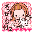 Pretty Kazuko Chan8