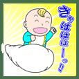 ふわふわBABY2