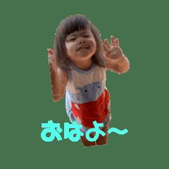 sawaruna