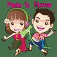 Kumaree Meta & Kumara Hunsa @ Siam # 2