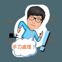 我是莊哲宏