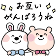 cute kumako Sticker 6