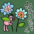 Chomazu & Pocozu 1 Greeting